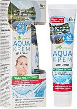 Düfte, Parfümerie und Kosmetik Aqua-Creme für das Gesicht mit Thermalwasser aus Kamtschatka für trockene und empfindliche Haut - Fito Kosmetik