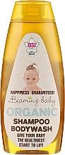 Düfte, Parfümerie und Kosmetik Beaming Baby Shampoo & Bodywash - 2in1 Hypoallergenes Shampoo und Duschgel für Babys