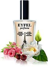 Düfte, Parfümerie und Kosmetik Eyfel Perfume S-5 - Eau de Parfum