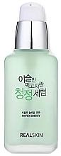Düfte, Parfümerie und Kosmetik Feuchtigkeitsspendendes, festigendes und beruhigendes Gesichtsserum mit Bambusextrakt - Real Skin The Pure Serum