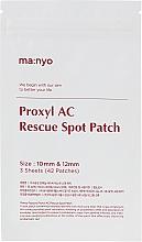 Düfte, Parfümerie und Kosmetik Anti-Pickel Patches - Manyo Factory Proxyl AC Rescue Spot Patch