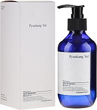 Düfte, Parfümerie und Kosmetik Straffendes Shampoo mit Bio Ingwer-Extrakt - Pyunkang Yul Shampoo