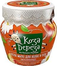 Düfte, Parfümerie und Kosmetik Verjüngende Seife für Körper und Haare - Fito Kosmetik Koza Dereza