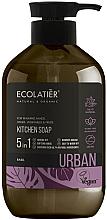 Düfte, Parfümerie und Kosmetik Flüssige Küchenseife mit Basilikum - Ecolatier Urban Liquid Soap