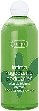 Düfte, Parfümerie und Kosmetik Beruhigendes Gel für die Intimhygiene gegen Reizungen mit Wegerich - Ziaja Intima Gel
