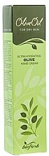 Düfte, Parfümerie und Kosmetik Intensiv feuchtigkeitsspendende Handcreme - BioFresh Olive Oil Ultra Hydrating Hand Cream