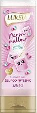 Düfte, Parfümerie und Kosmetik Duschgel Marshmallow - Luksja Marshmallow Shower Gel