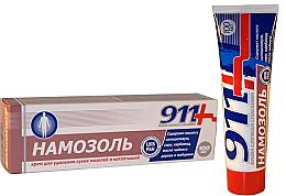Düfte, Parfümerie und Kosmetik Creme zur Entfernung trockener Hühneraugen und Hornhaut - 911