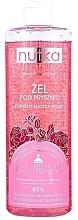 Düfte, Parfümerie und Kosmetik Intensiv feuchtigkeitsspendendes und pflegendes Duschgel mit Pfingstrose und süßer Mandel - Nutka Shower Gel