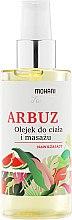 Düfte, Parfümerie und Kosmetik Feuchtigkeitsspendendes Körper- und Massageöl Wassermelone - Mohani Wild Garden Oil