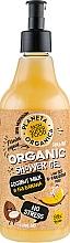 Düfte, Parfümerie und Kosmetik Feuchtigkeitsspendendes Bio Duschgel mit Kokosmilch und Fidschi-Banane - Planeta Organica No Stress Skin Super Food Shower Gel Coconut Milk & Fiji Banana
