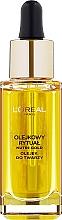 Düfte, Parfümerie und Kosmetik Regenerierendes Gesichtsöl - L'Oreal Paris Nutri Gold Face Oil Dry Skin