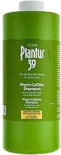 Phyto-Coffein-Shampoo gegen Haarausfall für coloriertes und strapaziertes Haar - Plantur Nutri Coffein Shampoo — Bild N1