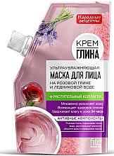 Düfte, Parfümerie und Kosmetik Feuchtigkeitsspendende Gesichtsmaske mit rosa Ton - Fito Kosmetik Volksrezepte