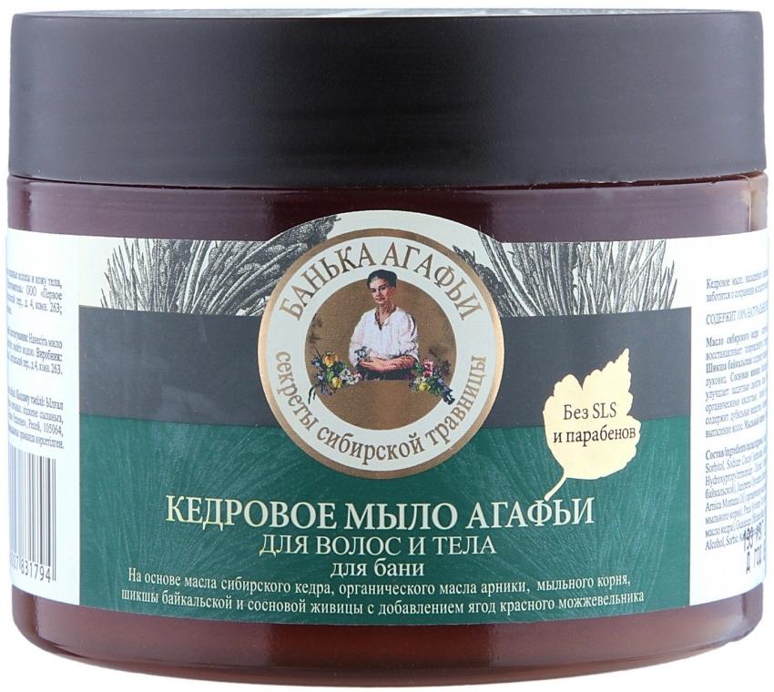 Haar- und Körperseife mit Zeder - Rezepte der Oma Agafja — Bild N2