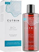 Düfte, Parfümerie und Kosmetik Ausgleichendes und feuchtigkeitsspendendes Shampoo für fettige Kopfhaut und fettiges Haar - Cutrin Bio+ Re-Balance Shampoo