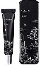 Düfte, Parfümerie und Kosmetik Pflegende und feuchtigkeitsspendende Anti-Falten Augencreme - Pyunkang Yul Black Tea Time Reverse Eye Cream