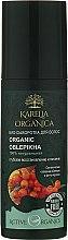 Düfte, Parfümerie und Kosmetik Intensiv regenerierendes Bio Haarserum mit Sanddornextrakt - Fratti HB Karelia Organica