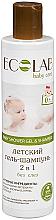 """Düfte, Parfümerie und Kosmetik Baby Gel-Shampoo """"Keine Tränen"""" 2in1 - ECO Laboratorie Baby Gel-Shampoo 2 in 1"""