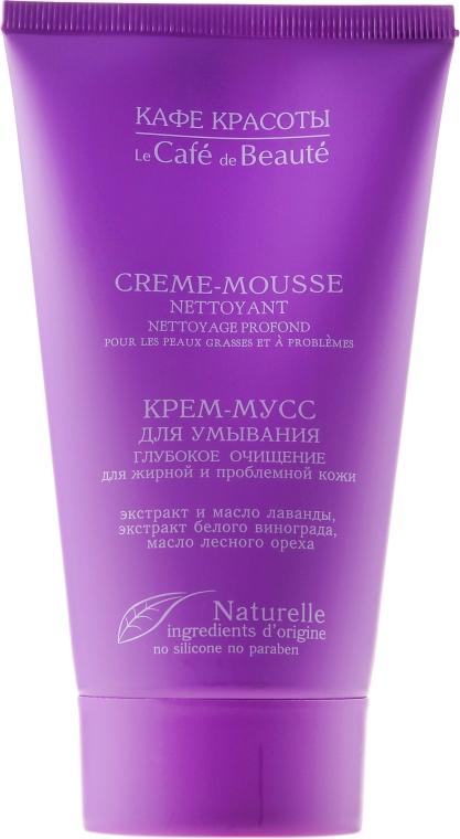 Waschcreme-Mousse für das Gesicht mit Lavendelöl und Traubenextrakt - Le Cafe de Beaute Cream-Mousse Nettoyant