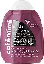 Düfte, Parfümerie und Kosmetik Haarmaske gegen Haarausfall mit Proteinen, Vitaminkomplex und Ginsengextrakt - Le Cafe de Beaute Cafe Mimi Protein Hair Mask