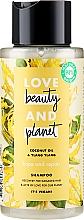 Düfte, Parfümerie und Kosmetik Regenerierendes Shampoo mit Kokosnussöl und Ylang-Ylang für strapaziertes Haar - Love Beauty&Planet Coconat Oil & Ylang Ylang Shampoo