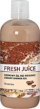 Düfte, Parfümerie und Kosmetik Creme-Duschgel mit Tiramisu - Fresh Juice Tiramisu Creamy Shower Gel