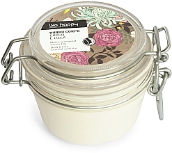 Düfte, Parfümerie und Kosmetik Körperbutter mit Kokosnuss und Flieder - Bio Happy Coco & Lilac Body Butter