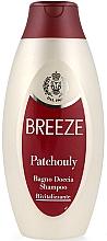 Düfte, Parfümerie und Kosmetik Haarshampoo mit Patchouli - Breeze Patchouly Shampoo