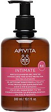 Intimpflegegel mit Propolis - Apivita Intimate Gentle Cleansing Gel Tea Tree Propolis  — Bild N3