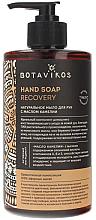 Düfte, Parfümerie und Kosmetik Natürliche flüssige Handseife mit Kamelienöl - Botavikos Recovery Hand Soap