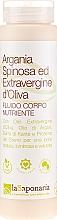 Düfte, Parfümerie und Kosmetik Körperfluid mit Argan & Olivenöl für alle Hauttypen - La Saponaria Argan & Olive Oil Body Fluid
