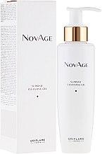 Düfte, Parfümerie und Kosmetik Gesichtsreinigungsgel mit Vitamin E - Oriflame NovAge Supreme Cleansing Gel