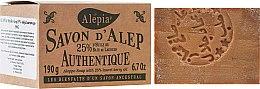 Düfte, Parfümerie und Kosmetik Aleppo Seife mit 25% Lorbeeröl - Alepia Soap 25% Laurel