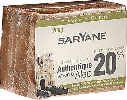 Düfte, Parfümerie und Kosmetik Aleppo Seife mit 20% Lorbeeröl - Saryane Authentique Savon DAlep 20%