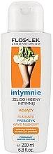 Düfte, Parfümerie und Kosmetik Gel für die Intimhygiene - Floslek Calming Intimate Hygiene Gel