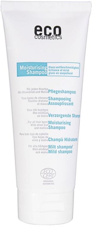 Mildes Shampoo mit Olivenblatt und Malve - Eco Cosmetics — Bild N1