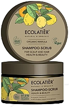 Düfte, Parfümerie und Kosmetik Haar- und Kopfhaut-Peelingshampoo mit Bio-Marulaöl und Sheabutter - Ecolatier Organic Marula Shampoo-Scrub
