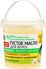Düfte, Parfümerie und Kosmetik Dichtes Öl für das Haar mit Brennnessel - Fito Kosmetik