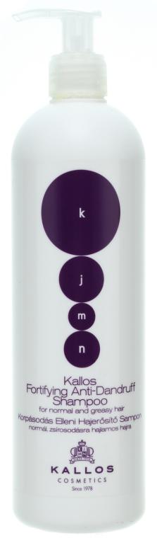 Kräftigendes Anti-Schuppen Shampoo für normales, leicht fettendes Haar - Kallos Cosmetics Fortifying Anti-dandruff Shampoo — Bild N1