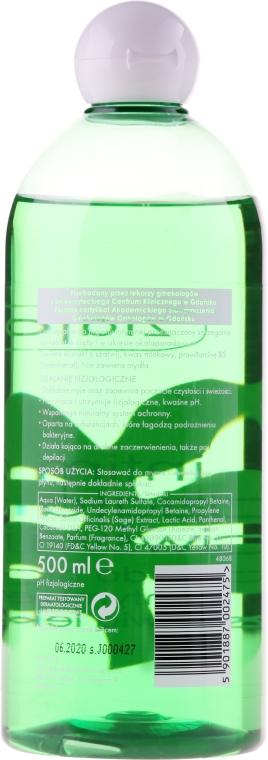 Gel für die Intimhygiene mit Salbei - Ziaja Intima Gel — Bild N4