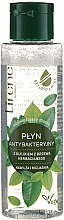 Düfte, Parfümerie und Kosmetik Antibakterielle Handflüssigkeit mit Teebaumöl - Lirene
