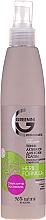 Düfte, Parfümerie und Kosmetik Kopfhauttonikum-Aktivator zum Haarwachstum - Greenini Herb Formula