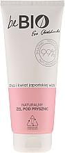 Düfte, Parfümerie und Kosmetik Natürliches Duschgel mit Chia und japanischer Kirschblüte - BeBio Natural Shower Gel