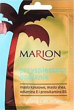 Düfte, Parfümerie und Kosmetik Bräunungslotion mit Kakao- und Sheabutter - Marion