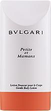 Bvlgari Petits et Mamans - Körperlotion — Bild N3