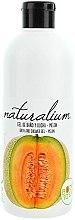 Düfte, Parfümerie und Kosmetik Bade- und Duschgel mit Melonenduft - Naturalium Bath And Shower Gel Melon
