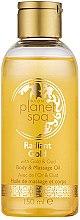 Düfte, Parfümerie und Kosmetik Massageöl für den Körper mit ätherischen Ölen und Goldpartikeln - Avon Planet Spa Radiant Gold Body and Massage Oil