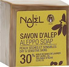 Düfte, Parfümerie und Kosmetik Rückfettende Seife mit Oliven- und 30% Lorbeeröl für sensible Haut - Najel Aleppo Soap 30% Bay Laurel Oil