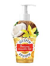Düfte, Parfümerie und Kosmetik Handseife-Creme mit Kokosmilch, Vanille und Mandelöl - Fito Kosmetik